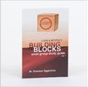 Picture of Love and Respect Building Blocks Study Guide